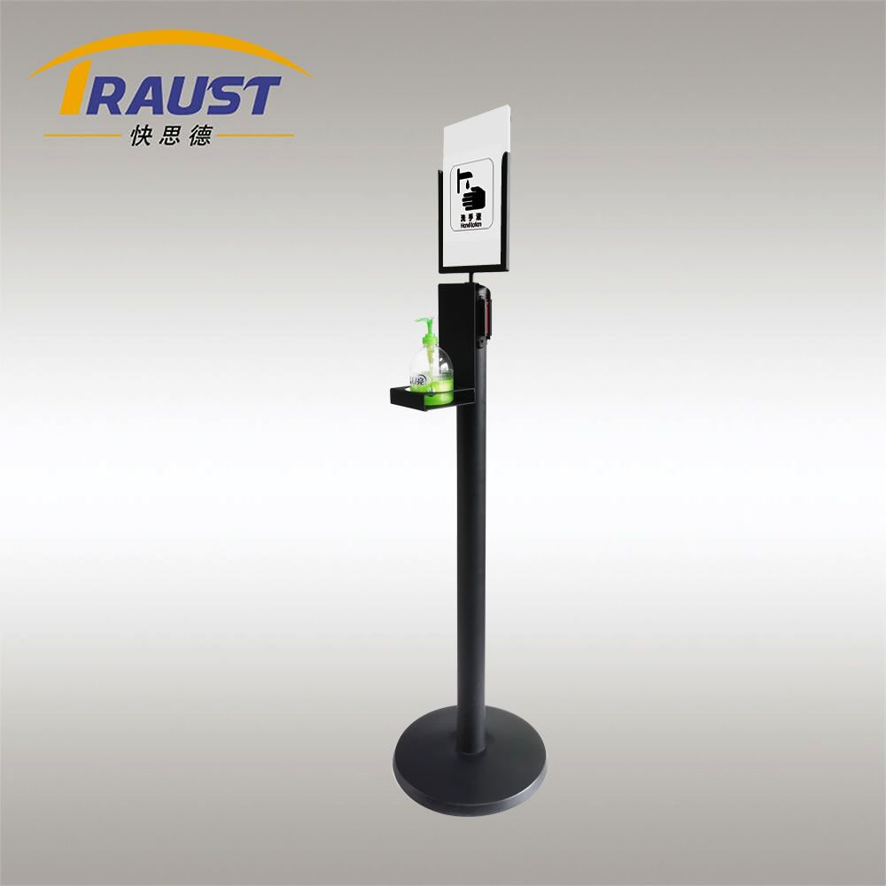 Stanchion Sign Holder--SH-A4T-2.jpg