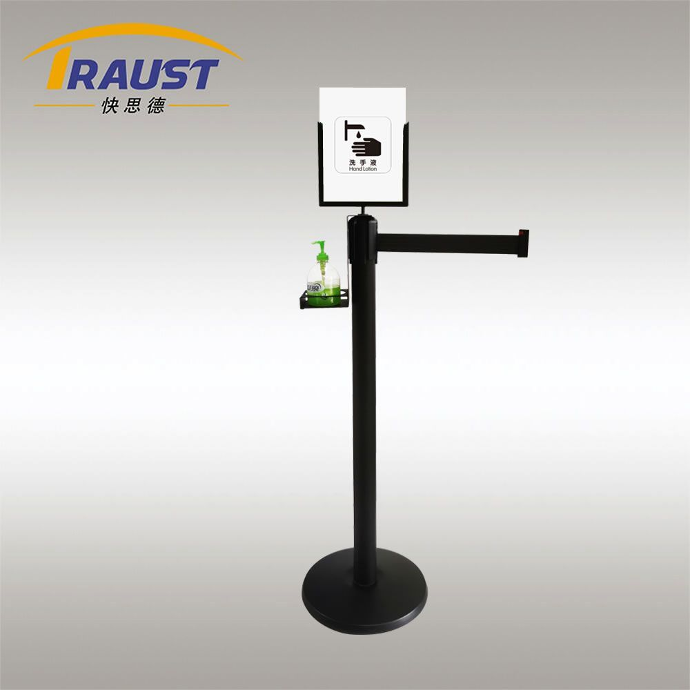 Stanchion Sign Holder--SH-A4T-4.jpg